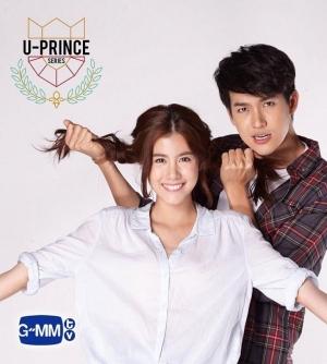 Chàng Hoàng Tử Trong Mơ - Phần 1 - U Prince Series