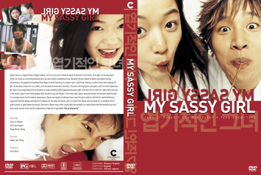 Share your My sassy girl subs possible