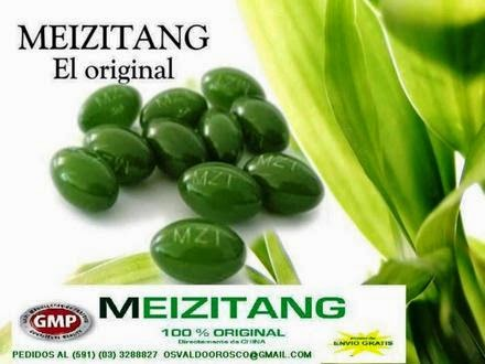 meizitang, мейзитанг