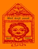 मैथिली-भोजपुरी अकादमी आ कि फोकला अकादमी!