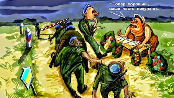 "Боевики возобновили обстрелы Широкино - ранено трое бойцов, - ""Азов"" - Цензор.НЕТ 7812"