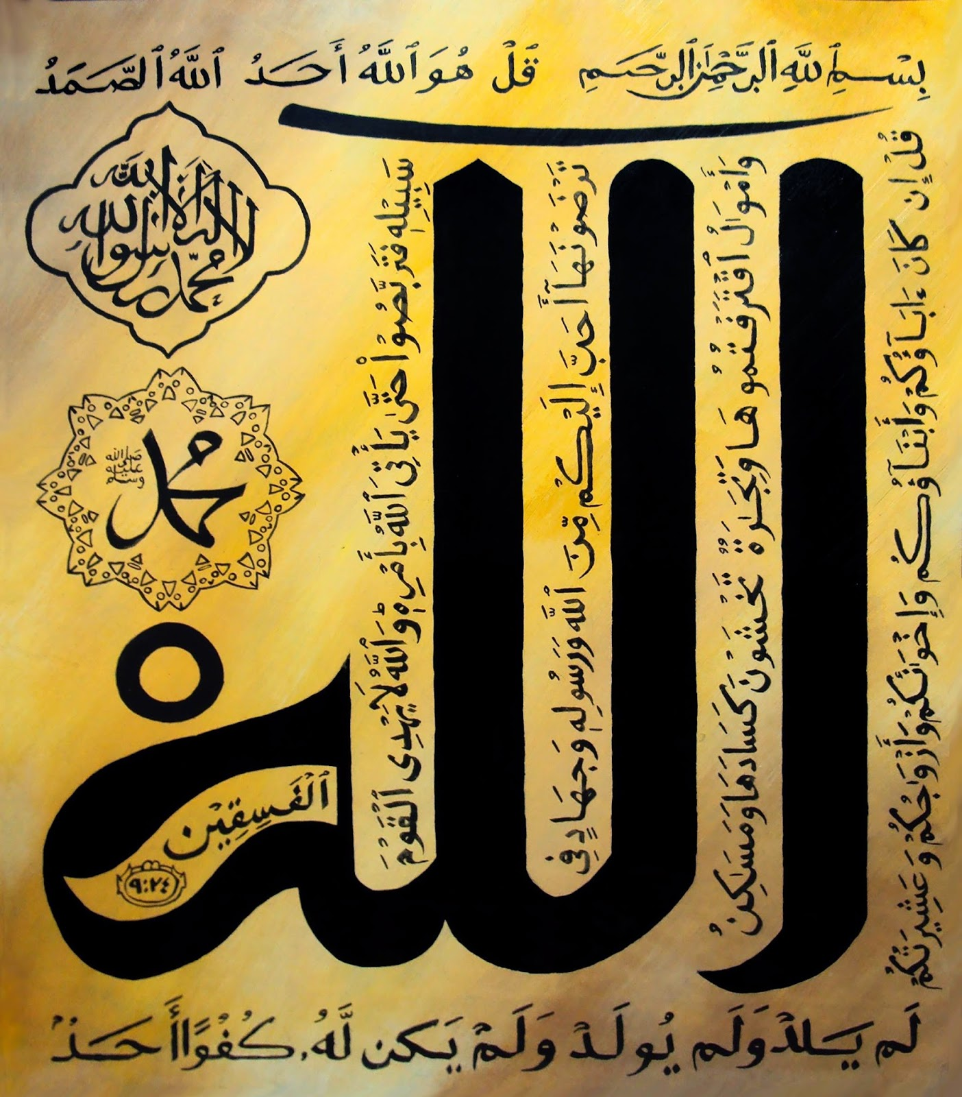 Calligraphy Islamic Wallpapers for desktop and mobile android iphone