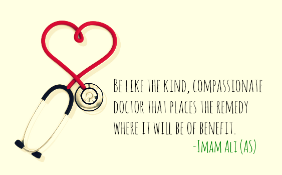 BE LIKE THE KIND, COMPASSIONATE DOCTOR THAT PLACES THE REMEDY WHERE IT WILL BE OF BENEFIT.