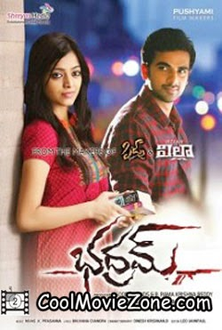 Bhadram (2014) Telugu Movie