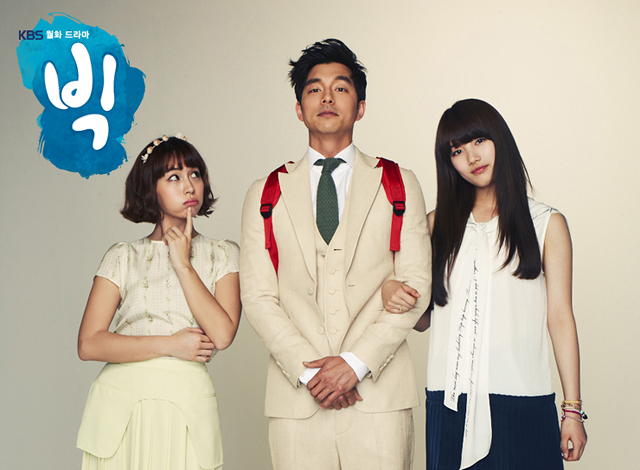 Big ep 15 eng Sub not Available