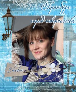 Я была дизайнером блога Скрапбург - город творчества