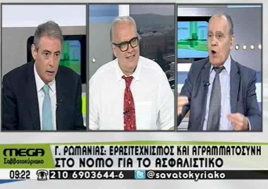 """""""Τη Δευτέρα το πρωί παραιτούμαι"""" λέει ο Ρωμανιάς. «Δεν μπορώ εγώ να δώσω σύνταξη 87 ευρώ στον ανάπηρο».Δεν πειράζει, μπορεί ο βαψομαλιάς Χαϊκάλης των Αν. Ελ...."""