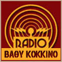 radio ΒΑΘΥ ΚΟΚΚΙΝΟ