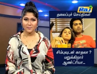 Raj TV Tamil Cinema News – Vellithirai 11-11-2013 Episode 192