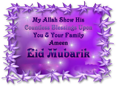 Free Special Happy Eid Al Adha Mubarak Greetings Cards Images 2012 011