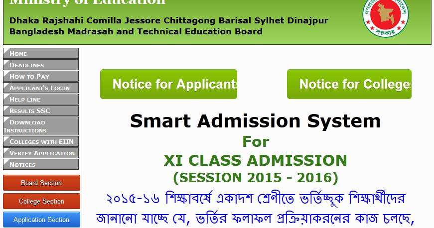 HSC Admission Result BD 2015-16 All Colleges Result - All Result ...