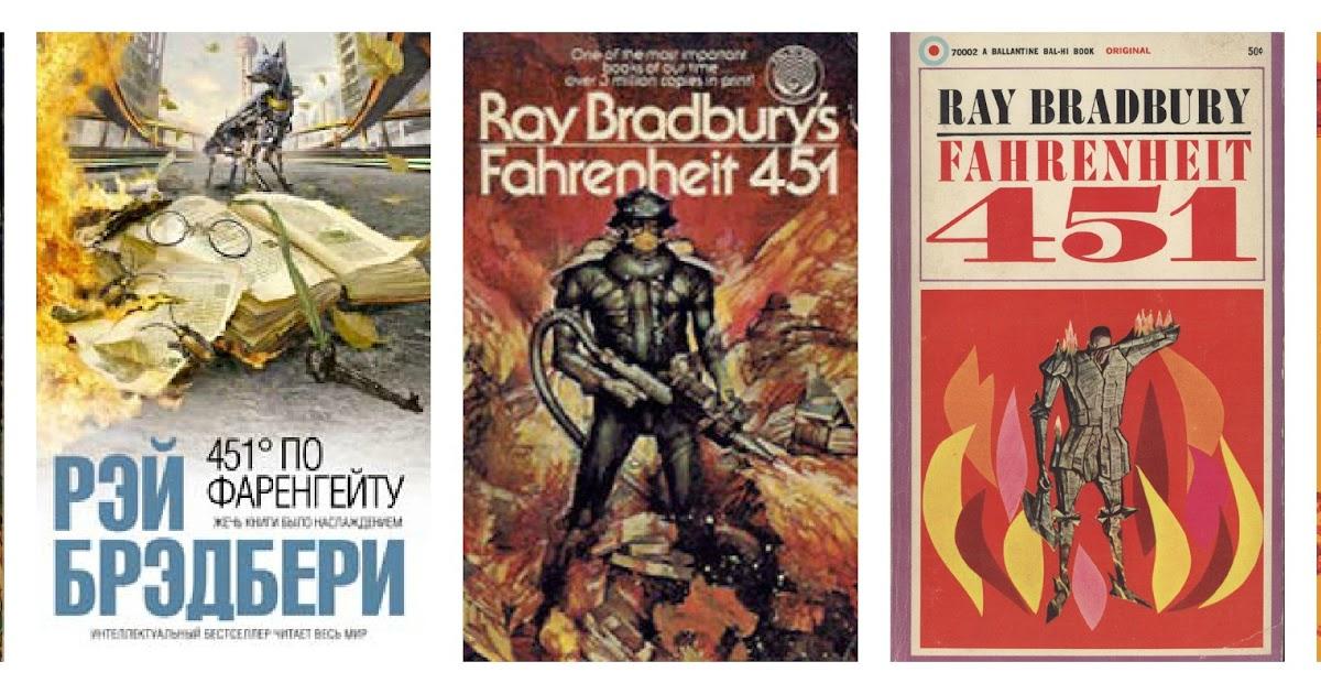 "the strength of beatty in ray bradburys book fahrenheit 451 Fahrenheit 451 by ray bradbury (banned book week) posted the banning of ""fahrenheit 451"" ray bradbury's 1953 book about the evils of book banning and."