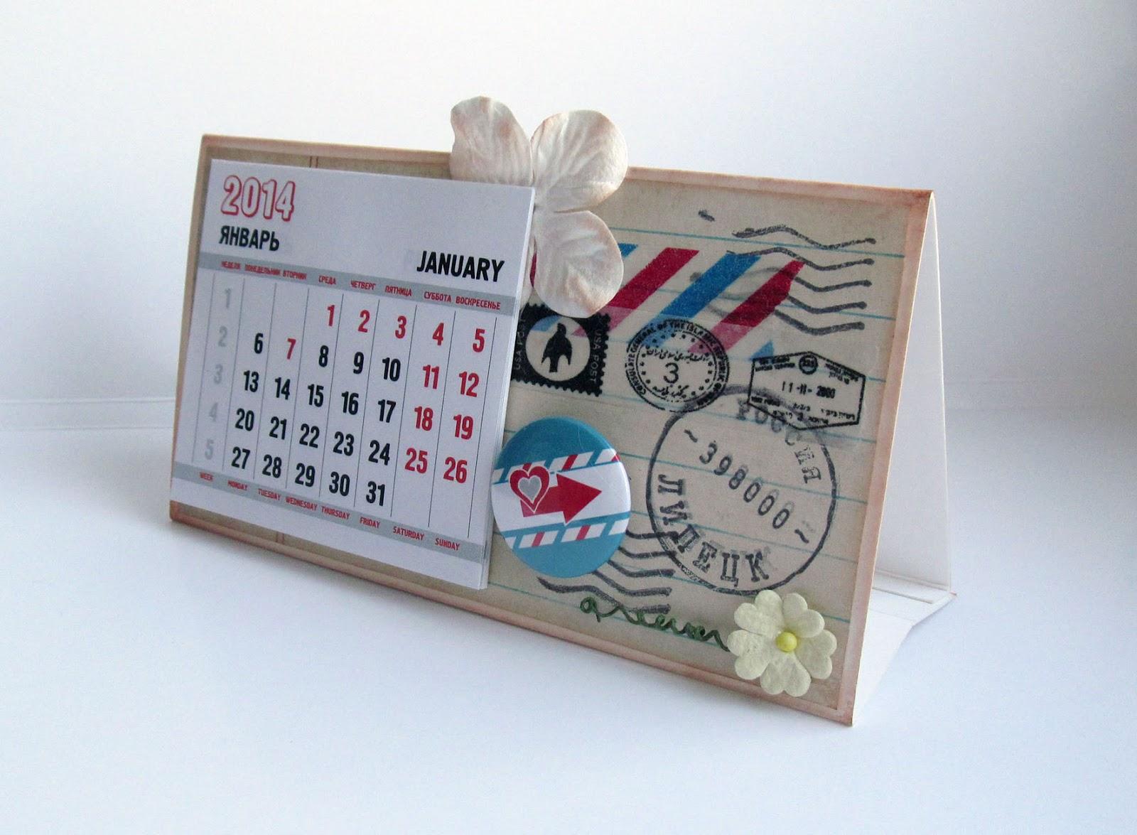 Что такое календарь как он появился, Что такое Лунный календарь? Вся правда о Лунном 3 фотография