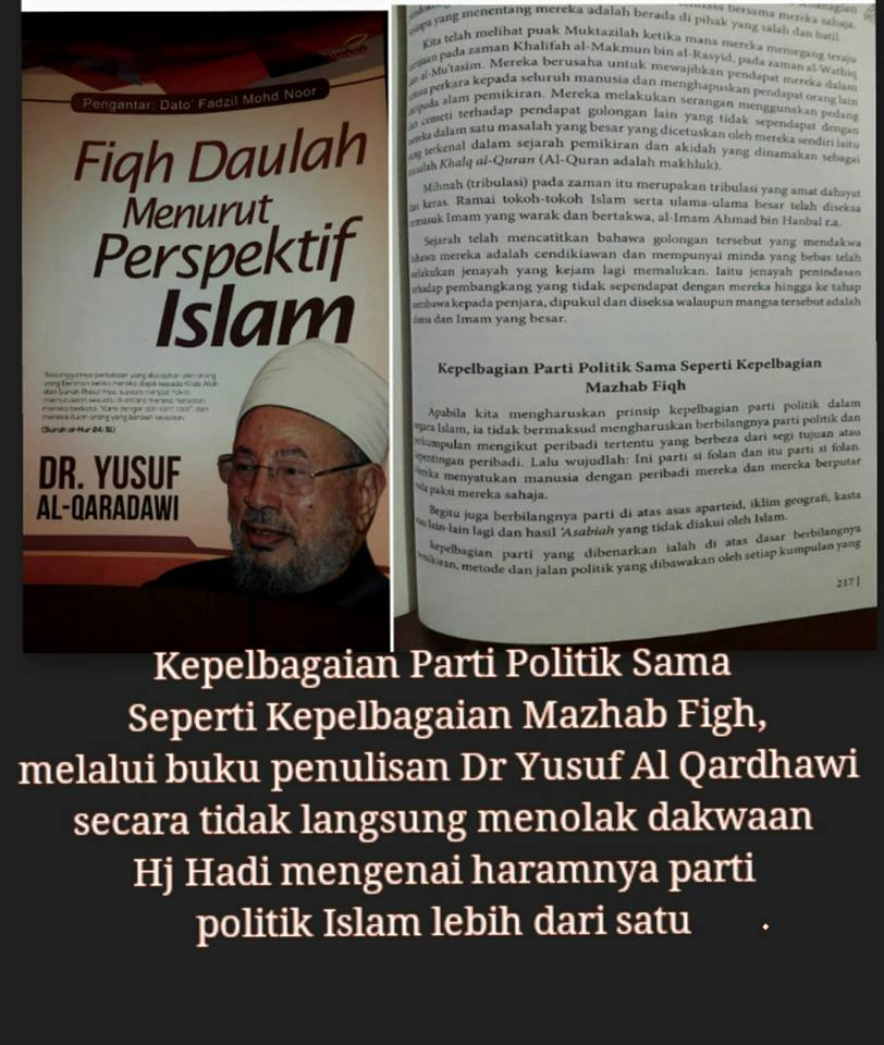 AMANAH IS NOT HARAM