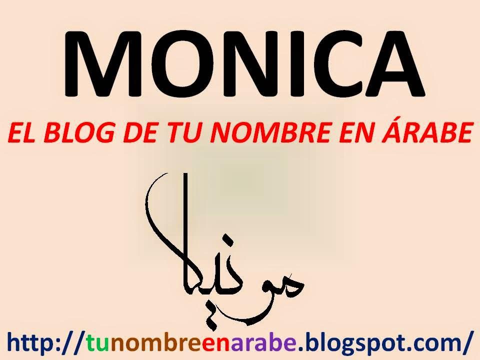 MONICA EN ARABE TATUAJE