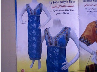 Robe Kabyle De Magazine Kahina Collection 2