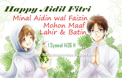 Ucapan Selamat Hari Raya Lebaran Idul Fitri Bahasa Inggris