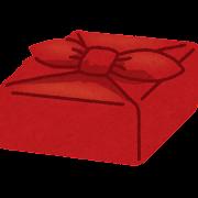 風呂敷に包まれた贈り物のイラスト