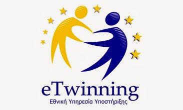 http://www.etwinning.gr/various/webexreg.php?id=13