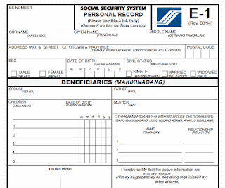E1 Form Requirements to get SSS Number for Online Application