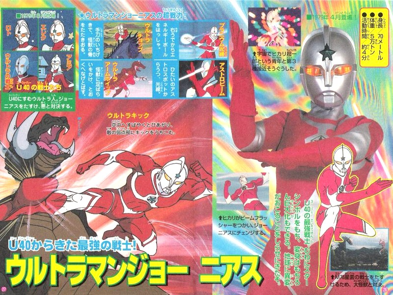 Promocional de la serie animada.