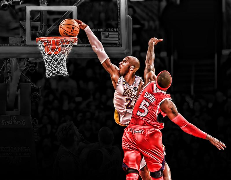 Video: Kobe'nin kariyerinden unutulmaz 50 an