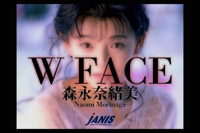 [PhotoCD] Naomi Morinaga 森永奈緒美 W Face