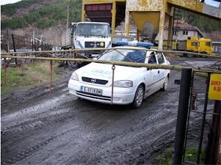 Последни новини от рудник