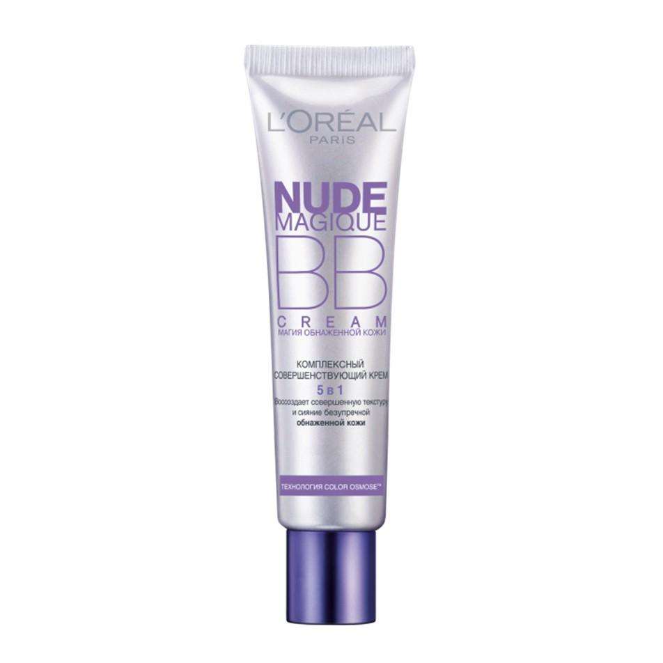 Lore nude magic nude beige fucking clip