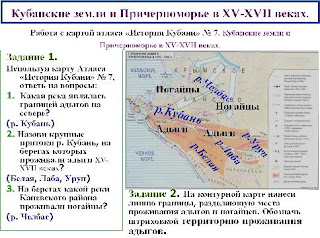 Греческая культура презентация