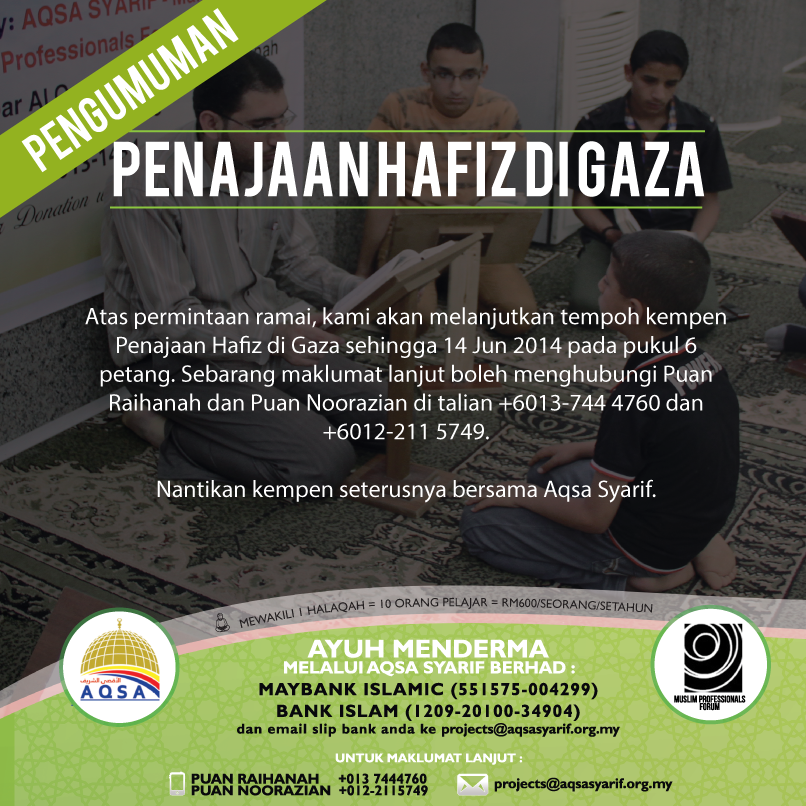 Help Palestine!