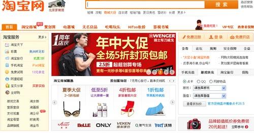 Produits Asiatiques Top 10 Des Sites De Vente En Lignes En Chine