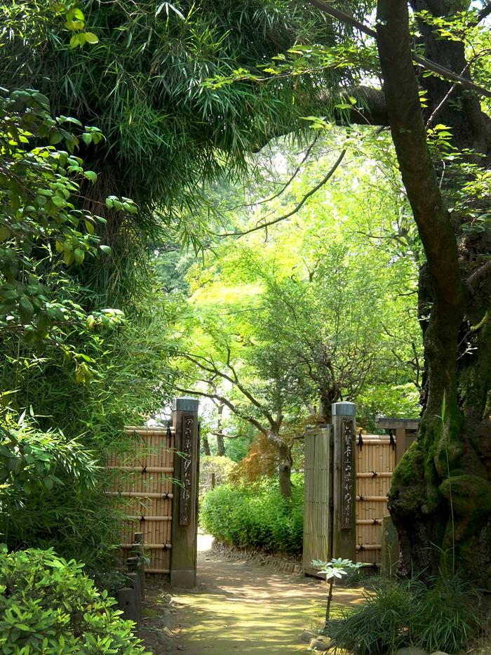 Tokyo Tetsugakudou Koen Gardens