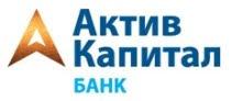 АктивКапитал Банк логотип