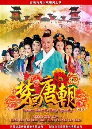 Giấc Mộng Đường Triều - Dream Back To Tang Dynasty (2013) - THVL1 Online - (31/31)