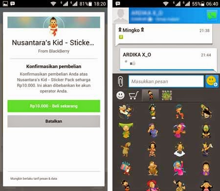 Cara Beli Stiker BBM Dengan Pulsa Simpati AS Telkomsel
