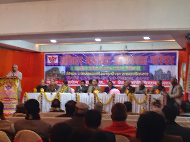 National Meet of nationalist legal experts at Patna