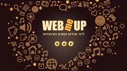 webmeup- ליווי וקידום עסקים באינטרנט