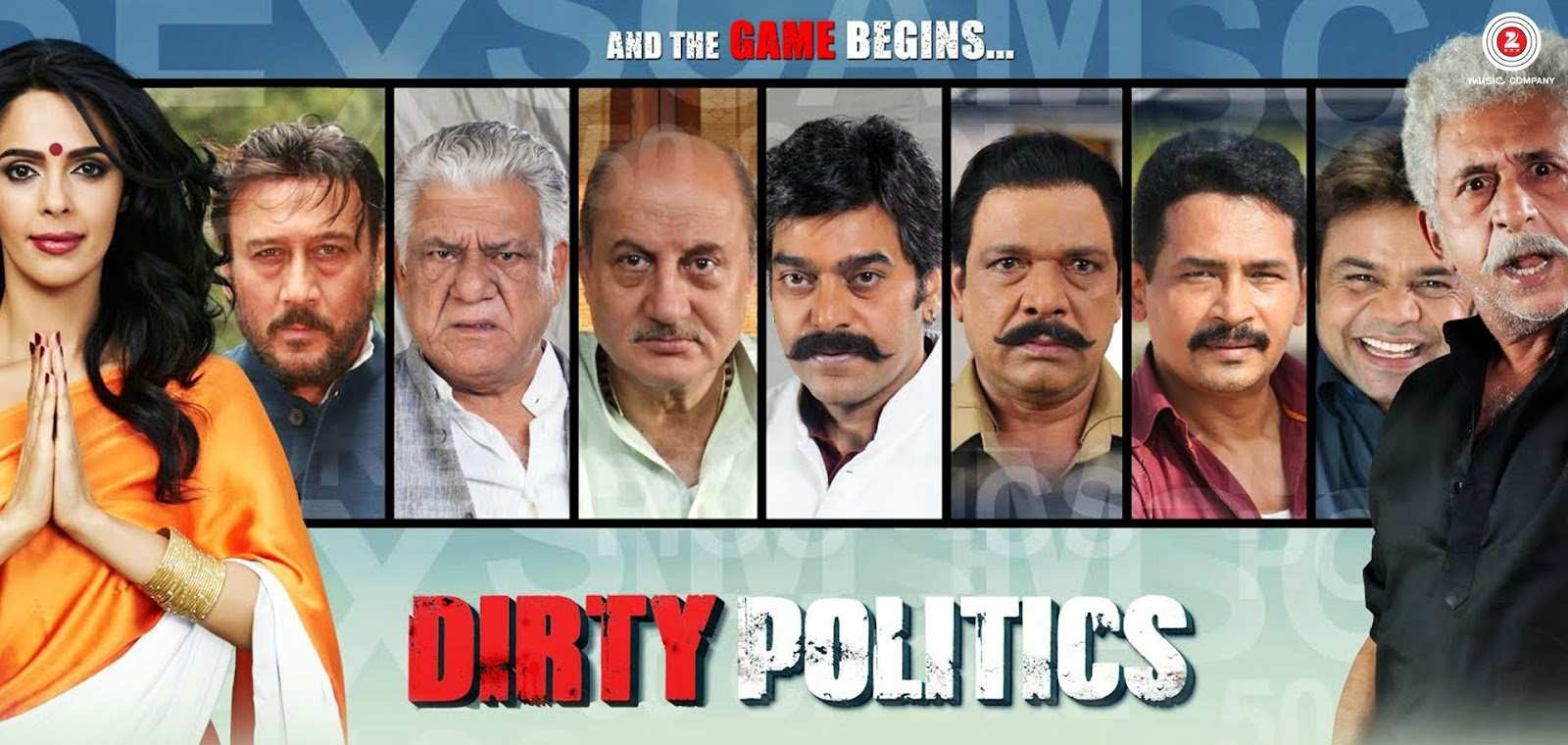 full cast and crew of bollywood movie Dirty Politics! wiki, story, poster, trailer ft Mallika Sherawat