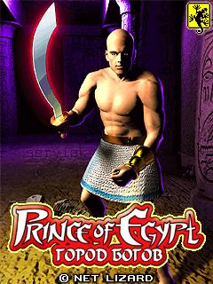 jogos principe do egito 2 java a mas nova versao do jogo celular