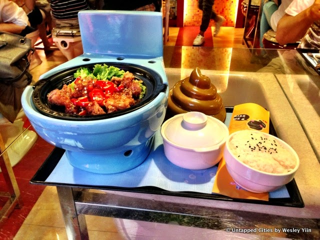 Toilet Cafe Boracay Menu