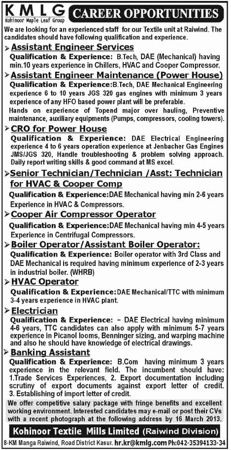 job-advertisement-for-staff-daily-newspaper
