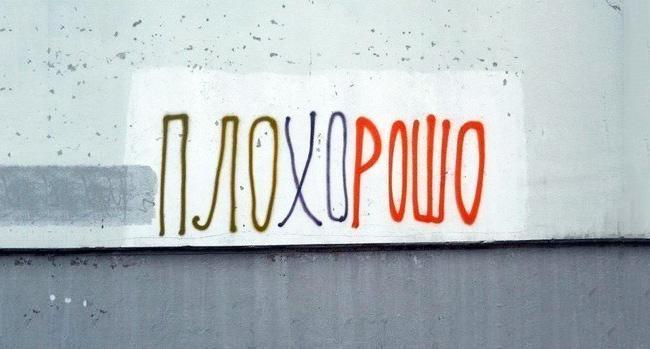Веселые надписи (30 фото)