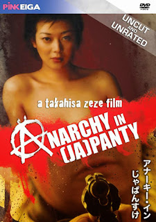 Anarchy in Japansuke 1999