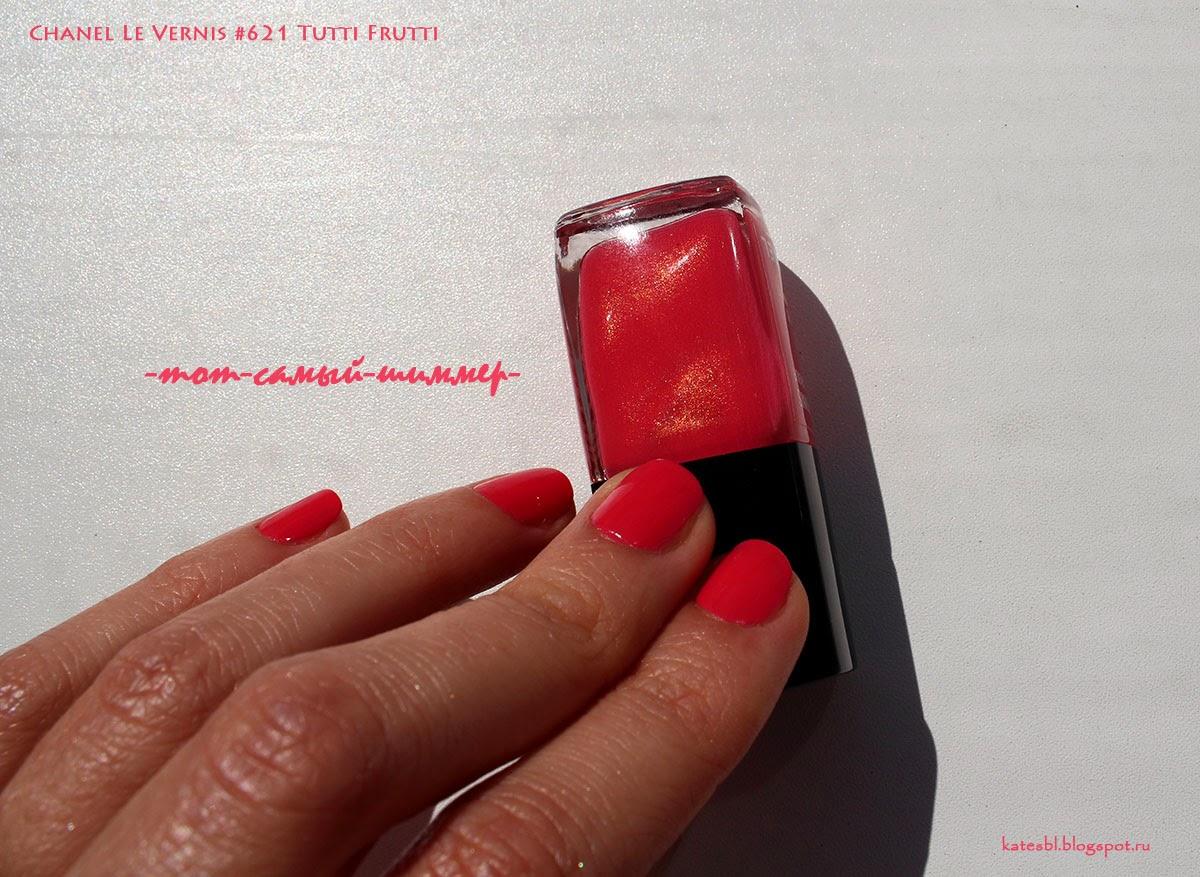 Chanel 621 Tutti Frutti