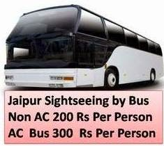 Jaipur Tour by Bus