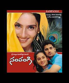 Sampangi Telugu Mp3 Songs Free  Download 1997