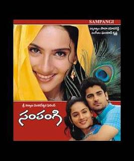 Sampangi Telugu Mp3 Songs Free  Download 1997