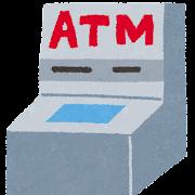 ATM・キャッシュディスペンサーのイラスト