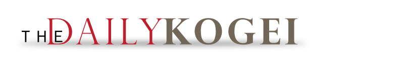 The Daily Kogei 工芸ニュースを世界へ発信